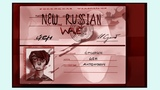 new russian wave