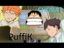 Обзор на посылку из Японии с призами из лотерей по Haikyuu! и One Piece: Trafalgar Law вкусняшка | UNBOXING