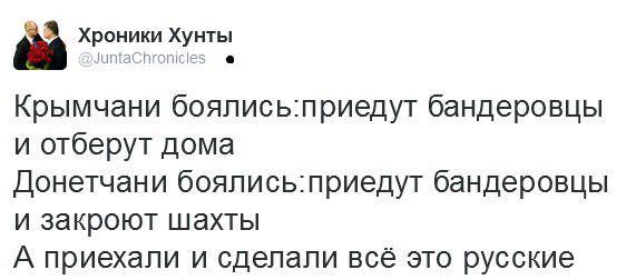 """Боевики """"ДНР"""" вымогают у фермеров по 1 тыс. грн за каждый гектар земли, - спикер АТО - Цензор.НЕТ 8300"""