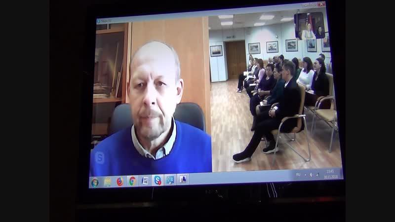 Видеоконференция Москва-Дудинка-Красноярск. Выступление Филиппова Вячеслава Викторовича