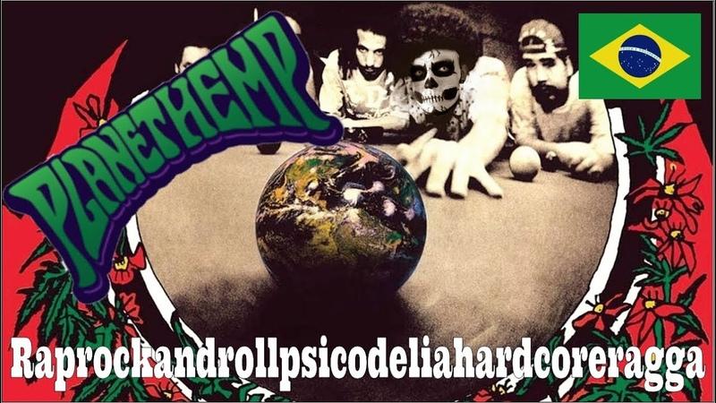 Planet Hemp - Raprockandrollpsicodeliahardcoreragga (Guitar Cover By Masuka Dotti W/Tab)