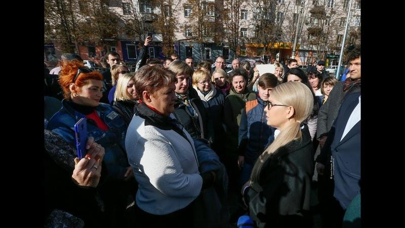 Пенсионерки унизили Тимошенко на камеру: Воровка, ты только и делаешь, что обещаешь!