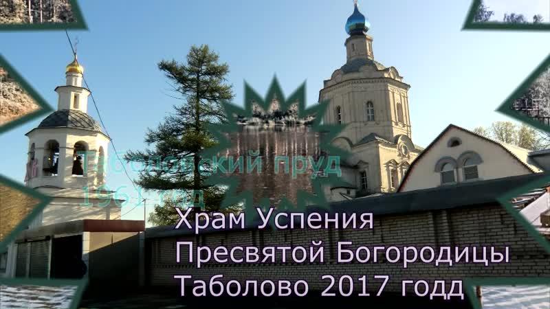 Дума о городе Видное2