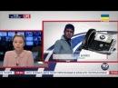Сергей Бойко захваченный карателями кровавого Обамы журналист вышел на связь