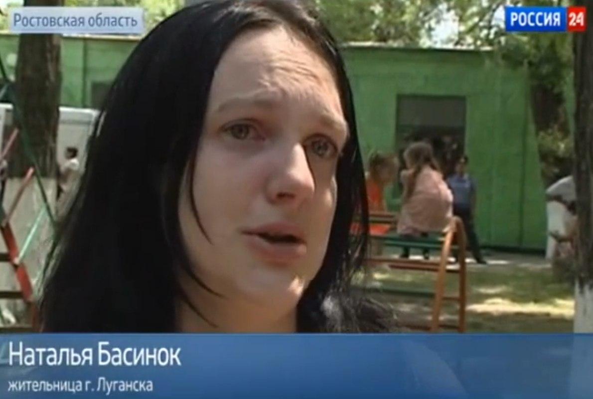 Украинские беженцы c юго-восточных районов под Таганрогом: «Назад дороги нет»! ВИДЕО