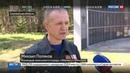 Новости на Россия 24 • Под Смоленском найдены останки пропавших без вести солдат ВОВ