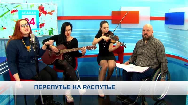 Программа Рок-утро у Иваныча от 14.01.19
