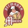 "Ресторан ""МЮНХЕН"" Череповец, ул.Мира 18. 2этаж"