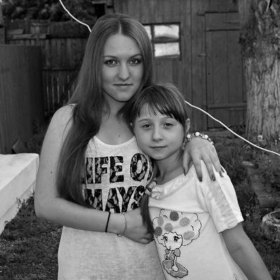 Ангелина Тирбах, 4 октября , Десногорск, id93702530