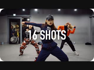 1Million dance studio 16 Shots - Stefflon Don / Youjin Kim Choreography