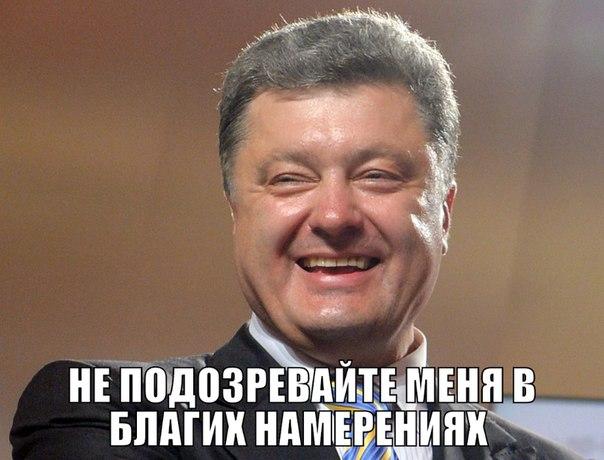 Украине необходимо энергичнее проводить реформы, - Штайнмайер - Цензор.НЕТ 575