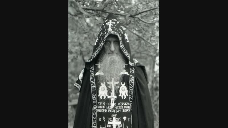 Старец Сампсон (Сиверс) о покаянии и причастии.