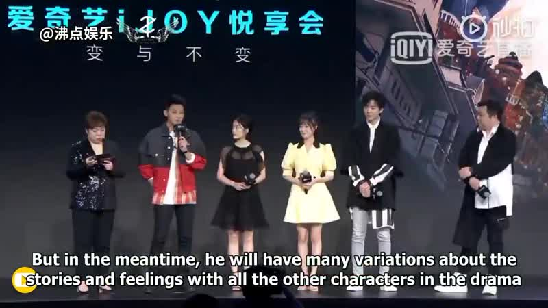 [VIDEO] 190509 Z.Tao @ iQiyi World Conference Media Interview | ENG SUB