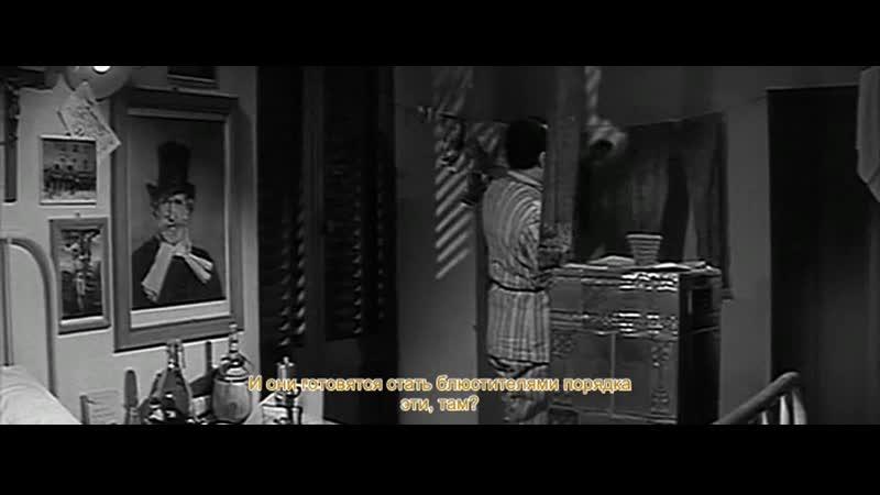 ГВАРДИЯ, ГВАРДЕЙЦЫ И БРИГАДНЫЙ ГЕНЕРАЛ (1956) 720p
