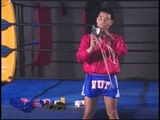 Muay Thai 1 Warm up Conditioning Equipment
