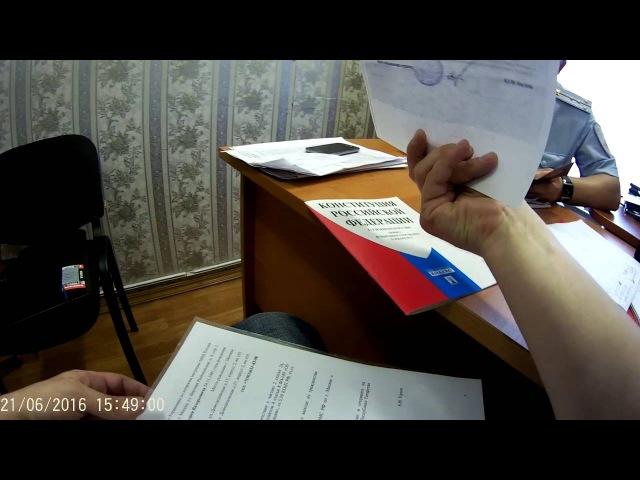 Гражданин СССР разговор с участковым