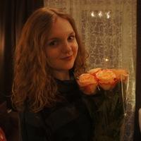 Арина Рыбакова