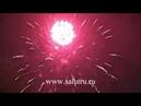 Красивый корпоративный салют на новый год – заказать фейерверк в Самаре и Тольятти.
