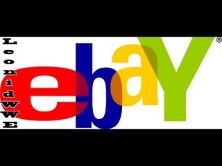 Покупаем на eBay. Инструкция по покупкам.
