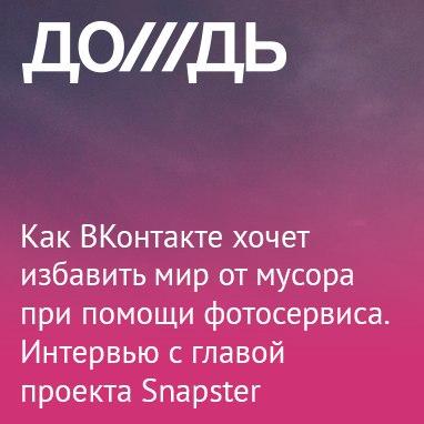 vk.com/wall-76477496_36903