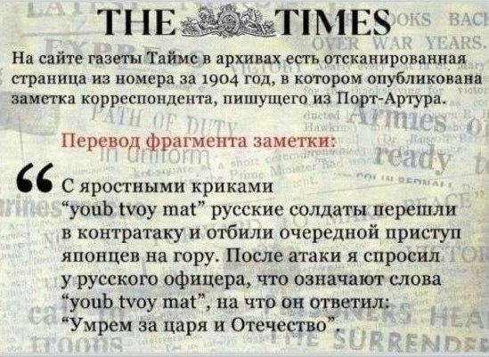 будет ли война россии с украиной июль 2014