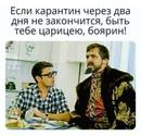 Дмитрий Летюк фотография #28