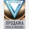 """ООО""""ВернаГрупп"""""""