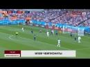 Ресейде футболдан ӘЧ бойынша топтық кезеңнің соңғы ойындары өтіп жатыр