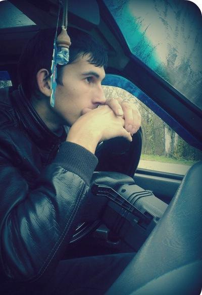 Иван Дмитрачков, 15 апреля , Хотимск, id113627183
