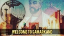 Welcome to SAMARKAND