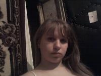 Елена Артемьева, 25 июля 1989, Амвросиевка, id173686492