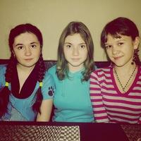 Камила Шайхутдинова