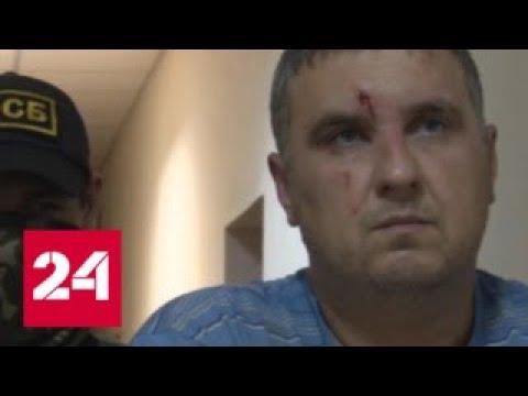 Украинец Панов отправится на 8 лет в колонию за подготовку диверсий в Крыму - Россия 24