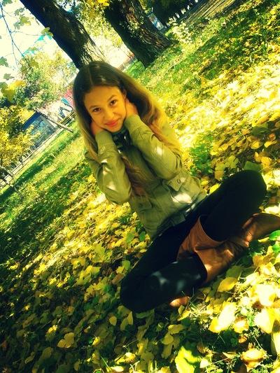 Кристина Иванова, 30 декабря 1999, Новочеркасск, id145346794