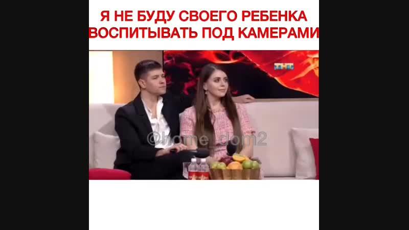 Ефременкова осуждает Рапунцель: Я своего ребенка не буду воспитывать в Доме-2
