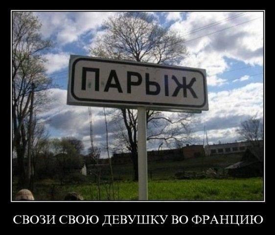 http://cs306910.userapi.com/v306910089/388/pJGztycSznI.jpg
