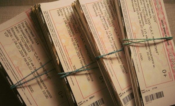 Билеты из аликанте в краснодар