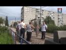 Программа Формирование комфортной городской среды в Гусь-Хрустальном