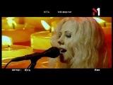 Юта. Живой концерт на канале М1  (13.04.02)