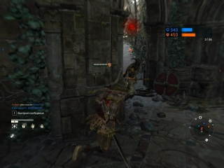 forhonor 2018-09-11 21-35-19-352