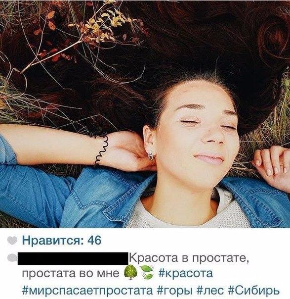 Как думаете, с русским языком у неё проблема или с биологией?
