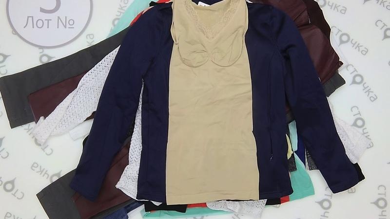 LIDL womens mens summer mix 3,сток одежда оптом