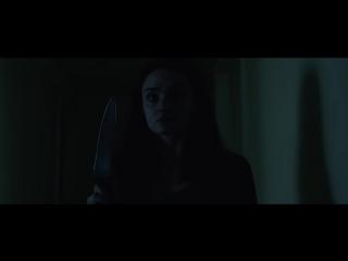 «Близнецы / Мёртвый/Рождённый / Still/Born» (2017): Трейлер (дублированный)