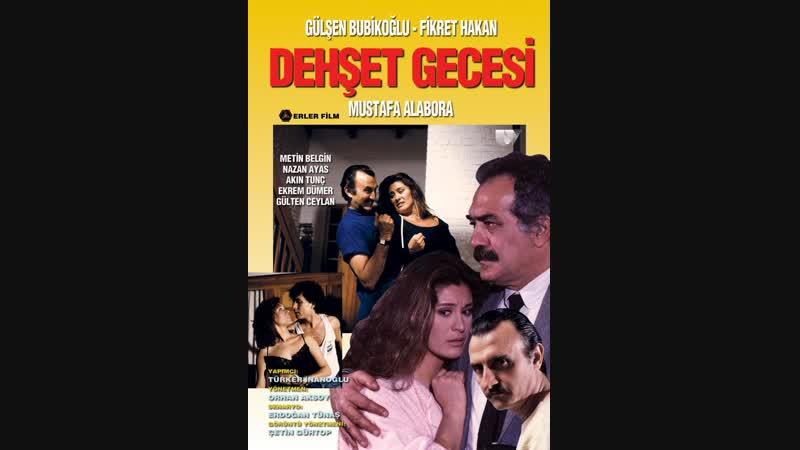Dehşet Gecesi Gülşen Bubikoğlu, Fikret Hakan Türk Filmi Full HD