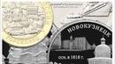 10 рублей Гороховец 25 рублей Армейские международные игры Новостная лента нумизмата
