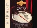 Friedrich von Flotow Finale Martha