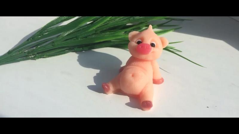 Свинка мыло