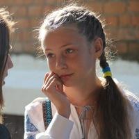Алина Просина