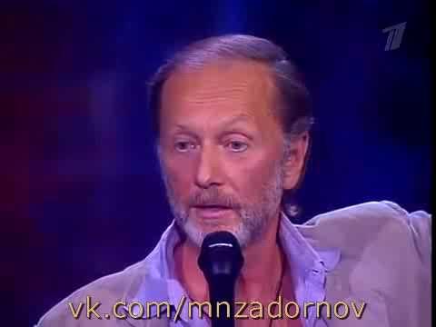 Михаил Задорнов Мир попал под торгашей Новый концерт эфир 24 11 06