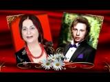 Аль Бано и Рамина Пауэр(голоса) - Либерта